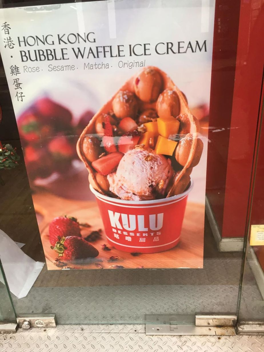 Hong Kong Bubble Waffle Ice Cream